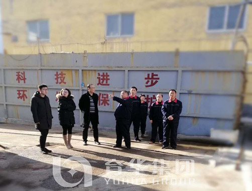 Leaders of hebei iron and steel group visited duohua company
