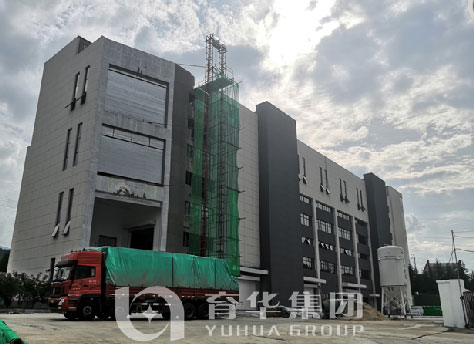 Luoyang City Major Project Supervisory Team to the Company to observe the construction of key projects