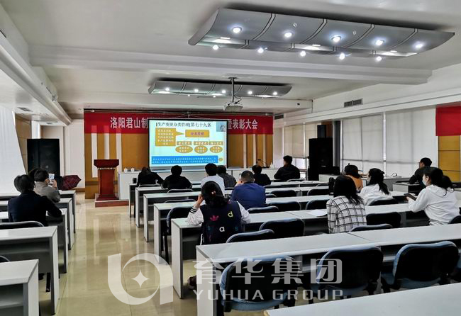 Junshan organizes online education and training on the research and practice of TCM production process change