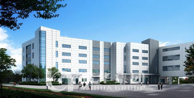 The construction of the building of junshan traditional Chinese medicine extraction and testing center began